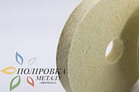 Фетровый круг клас А полировальный d150х20х32 мягкий