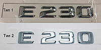Эмблема надпись багажника Mercedes E230