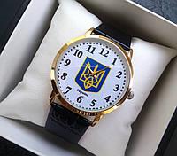 Патриотические часы 3151