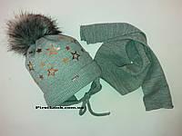 Детский зимний комплект шапка и шарф на девочку.(2-3 года), фото 1