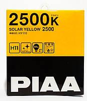 Автолампы PIAA SOLAR YELLOW ☀ 2500K - желтый свет  ✔ тип лампы H11 ✔ комплект 2шт.