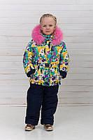 Яркий зимний комбинезон для девочек  с опушкой из натурального меха  на рост с 92 см до 110 см