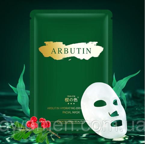 Маска для лица Hankey Arbutin с арбутином 30 g
