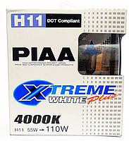 Автолампы PIAA Xtreme White Plus H11 ☀ 4000K ✔ комплект 2шт.