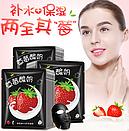 Маска для лица LizeeaA Strawberry Milk клубника с йогуртом 30 g, фото 2