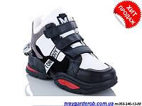 Зимние ботинки спортивные р.36-41( код 2880-00)