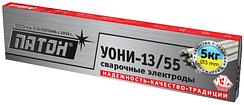 Электроды ТМ «Патон» для сварки ответственных конструкций из углеродистых и низколегированных сталей