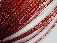 Шнур люрексовый красный, диаметр 2 мм