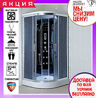 Душевой гидробокс с поддоном 100*9100 см Badico 4409-07 Assol