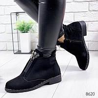 Женские замшевые демисезоные ботинки на низком каблуке, ОВ 8620, фото 1