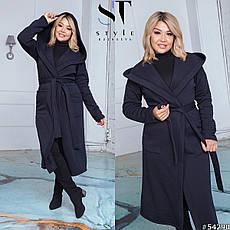 Пальто жіноче демісезонне сіре великі розміри: 50-52,54-56,58-60, фото 3