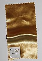 Бархат на шелке № Б 12.028, золотой оттенком светлого золота,  очень тонкий