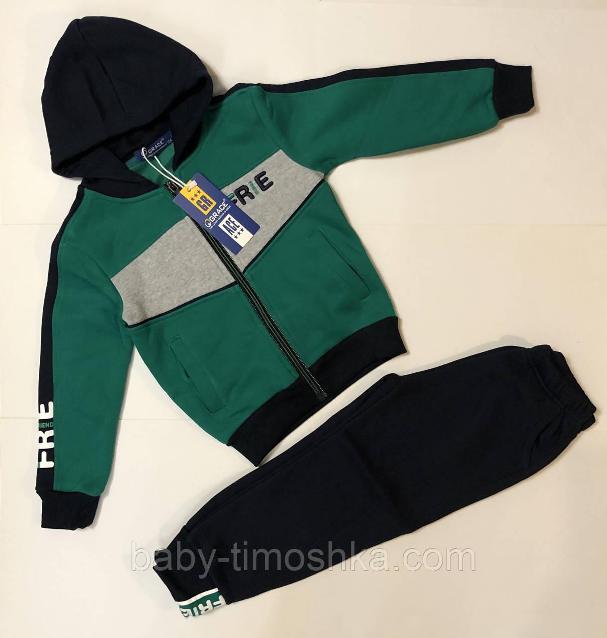 Спортивный костюм ( начёс) для мальчиков р.116