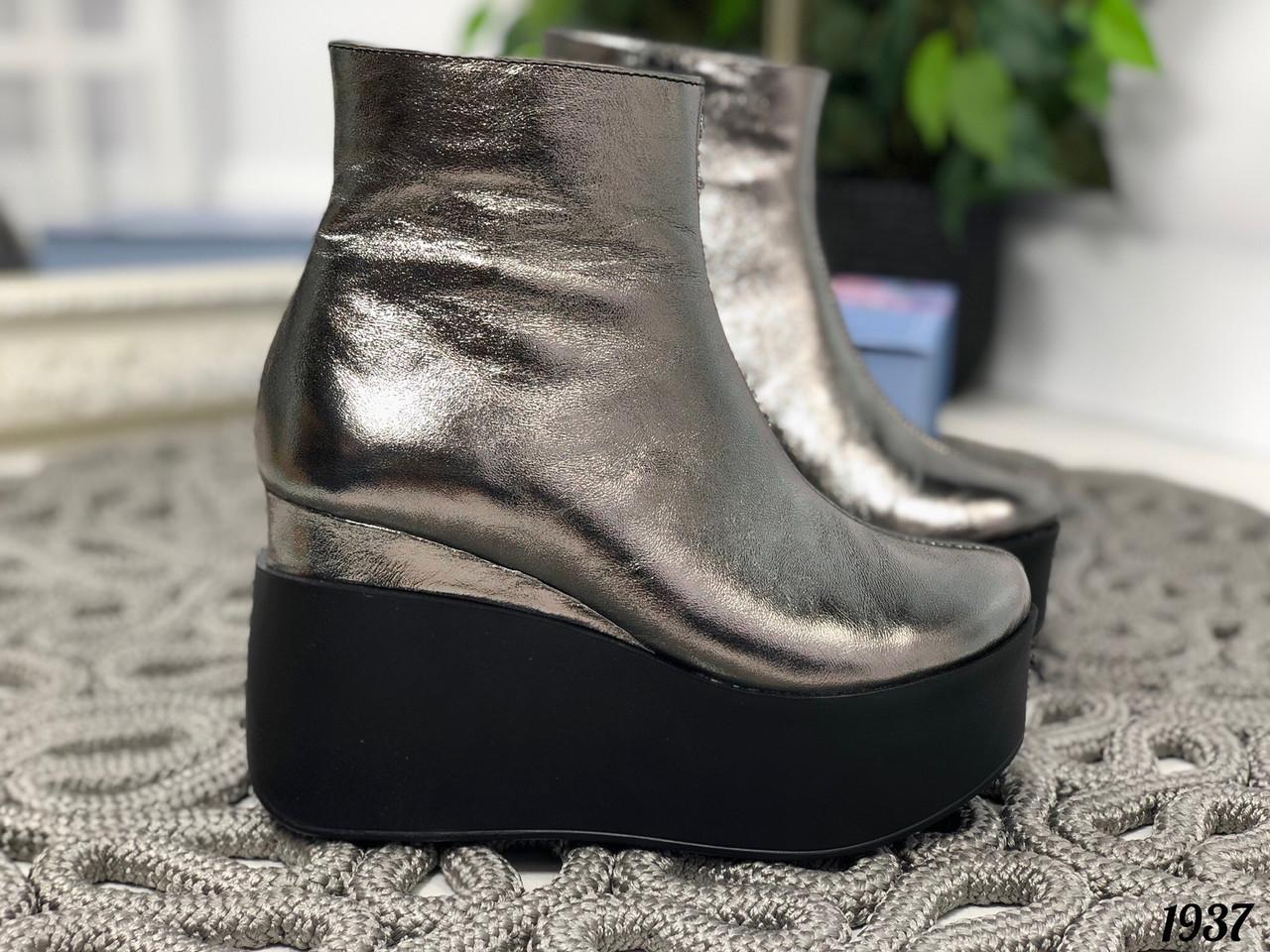 40 р. Ботинки женские деми серебристые кожаные, демисезонные, из натуральной кожи, натуральная кожа