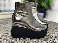40 р. Ботинки женские деми серебристые кожаные, демисезонные, из натуральной кожи, натуральная кожа, фото 1