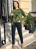 Батник женский стильный в расцветках 51257, фото 1