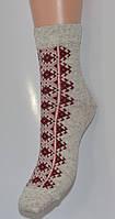 Женские спортивные носки из льна,с украинской символикой