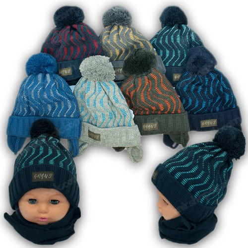 Детский комплект - шапка и шарф для мальчика, р. 44-46