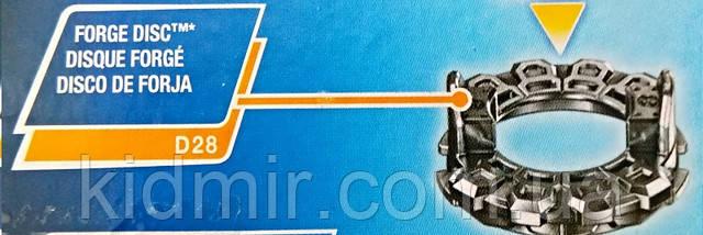 картинка Силового диска Ахиллес А4 Черный