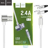 USB кабель Hoco U18 ″Multi-Functional″ lightning, micro USB 1,2m белый