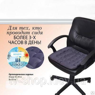 Ортопедическое сидение из гречишной лузги 40х40 см (вельвет)