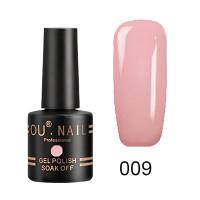 Гель-лак Ou Nail №009, 8 ml