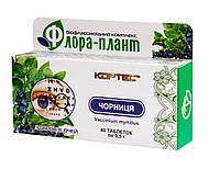 Диетическая добавка «ФЛОРА-ПЛАНТ Черника», 40 табл.