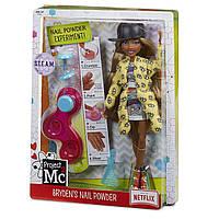 Кукла Project Mc2 Брайден эксперимент с пудрой для ногтей