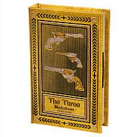 """Книга-сейф """"Три мушкетёра"""" 0001-004"""