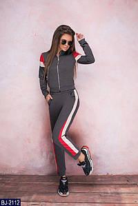 Спортивный костюм BJ-2112