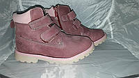 Ботинки детские зима на меху 35 рр (СКЛАД)