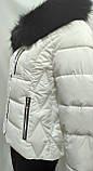 Куртка белая женская  с ромбовидными узорами, сезон осень-зима, фото 3