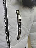 Куртка белая женская  с ромбовидными узорами, сезон осень-зима, фото 5