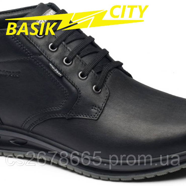 Ботинки Grisport 43015-A11