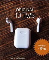 I10 TWS - ОРИГИНАЛ. Беспроводные Bluetooth наушники с звуком как Airpods. Сенсорные наушники