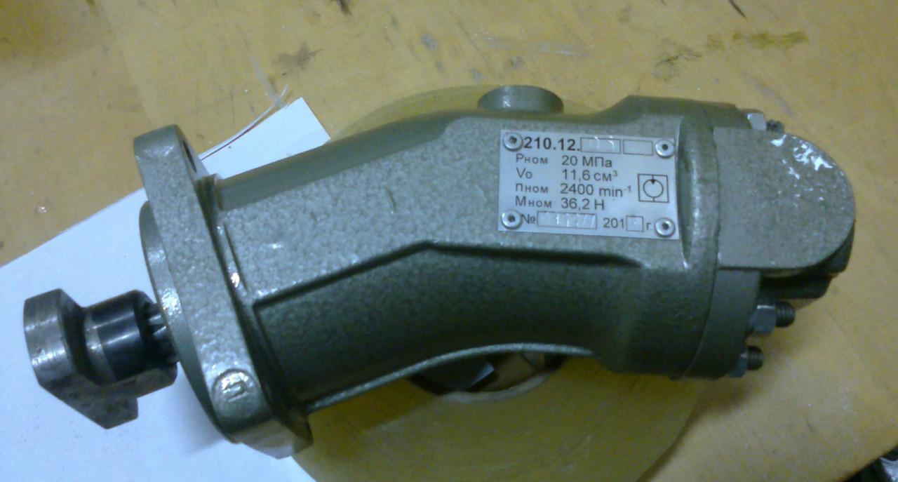 Гидромотор 210.12.00(01-06)