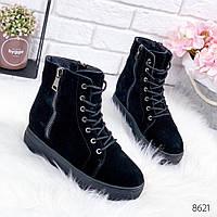 Ботинки женские Vees черные , женская обувь