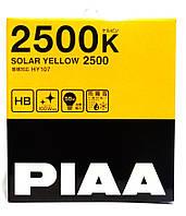 Автолампы PIAA SOLAR YELLOW ☀ 2500K - желтый свет / тип лампы HB3-HB4 ✔ комплект 2шт.