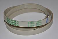 Ремень 1240210102 EL 1200 J6 для стиральных машин Zanussi, Electrolux