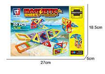 Конструктор магнитный LT2005 Морские фигуры. 20 деталей, фото 3