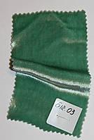 Бархат на шелке № Б 12.06 оттенком салатового , пастельный, очень тонкий