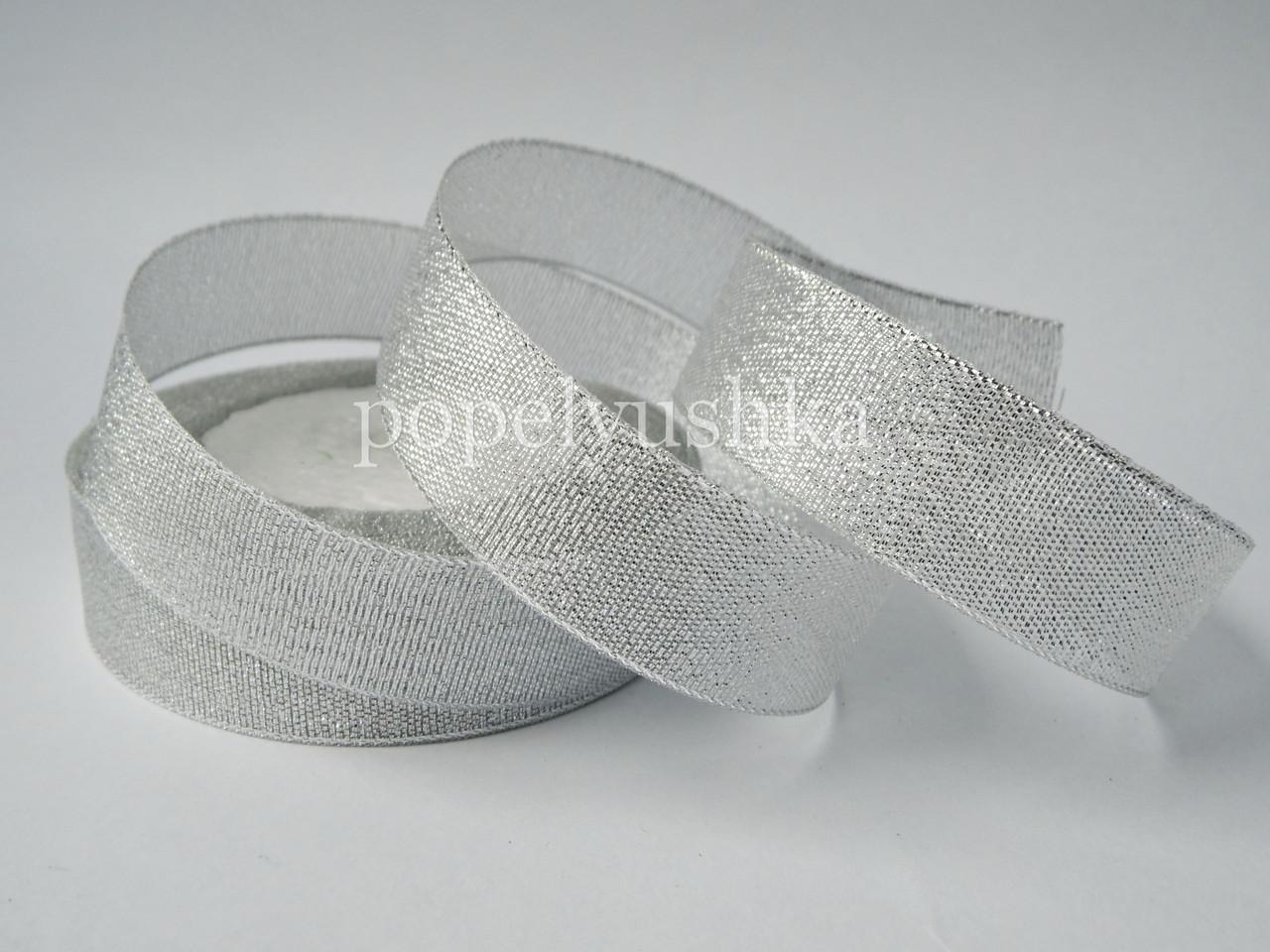 Стрічка парчова 2,5см срібного кольору