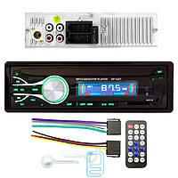 Магнитола SP-3227 ISO не съемная зеленая USB SD