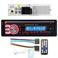 Магнитола SP-3243 ISO не съемная красная USB Micro SD