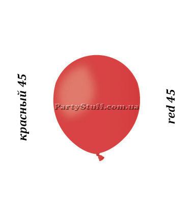 Пастельные шары Gemar А50 красные