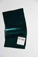 Бархат на шелке № Б 12.30 оттенком зеленого, яркого,  средней плотности