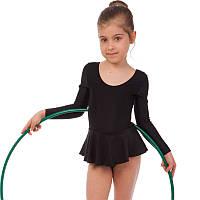 Купальник гимнастический с длинным рукавом и юбкой из бифлекса SP-Planeta DR-1765-BK (р-р RUS (32-42), 122-164см, черный) Код DR-1765-BK