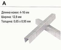 Скоба Prebena тип A для пневмопистолета (высота 4-16 мм; ширина 12,8 мм)