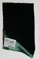 Бархат на шелке № Б 12.019 оттенком зеленого, насыщенный ,  средней плотности. Ширина 150см.