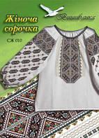 Схеми для вишивки жіночих (дівчачих) сорочок